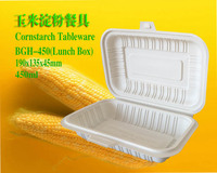 Cornstarch Tableware-Box 450ml
