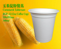 Cornstarch Cup 12oz-360ml