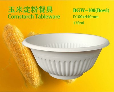 Cornstarch Tableware Bowl 170ml