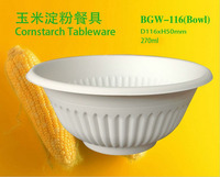 Cornstarch Tableware Bowl 270ml