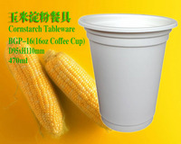 Cornstarch Cup 16oz-470ml